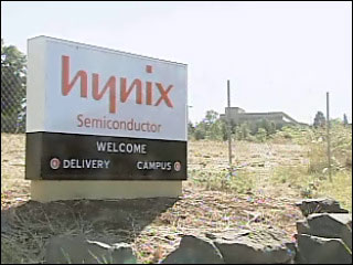 Reports: S. Korean firm to buy Hynix plant