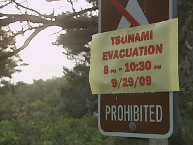 What is a tsunami advisory?